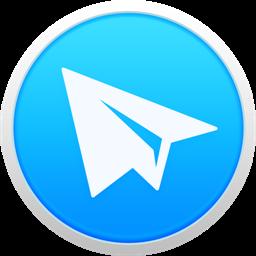 ترفند خواندن پیام های تلگرام بدون باز کردن آن + تصاویر