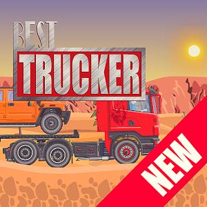 دانلود BEST TRUCKER 3.49 - بازی شبیه ساز رانندگی با کامیون اندروید