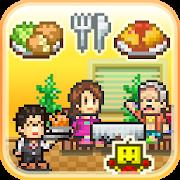 دانلود Cafeteria Nipponica 2.0.7 - بازی سرگرم کننده کافه تریا اندروید