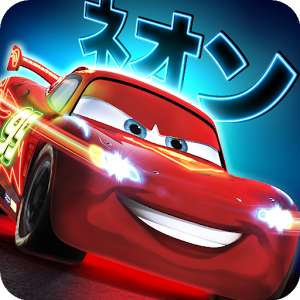 Cars Fast As Lightning 1.3.4d - بازی ماشین ها برای اندروید + مود|دیتا