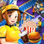 دانلود Cinema Panic 2: Cooking Quest 2.11.12a - بازی رستوران داری جالب اندروید