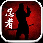 دانلود Dead Ninja Mortal Shadow 1.1.43 - بازی ماجراجویی نینجا برای اندروید