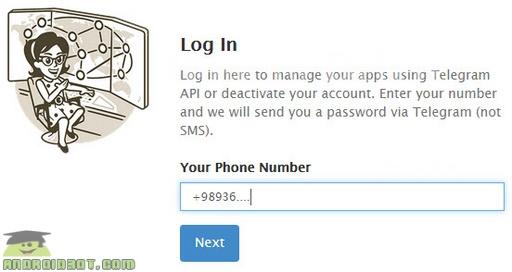 وارد کردن شماره همراه