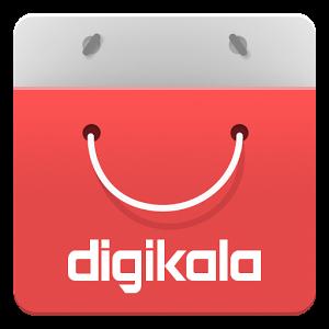 دانلود Digikala 2.1.1 - اپلیکیشن رسمی دیجی کالا اندروید