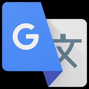 دانلود Google Translate 6.15.0.01.347678229 - برنامه ترجمه متن گوگل ترنسلیت اندروید