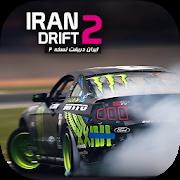 دانلود Iran Drift 2 2.8 – بازی مسابقه ای ایران دریفت 2 اندروید