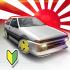 دانلود JDM racing 1.5.4 - بازی مسابقه ای جی دی ام اندروید