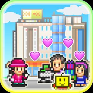 دانلود Mega Mall Story 2.0.4 - بازی مدیریت فروشگاه اندروید