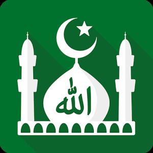 دانلود Muslim Pro Premium 11.0.5 - نرم افزار مذهبی کامل اندروید