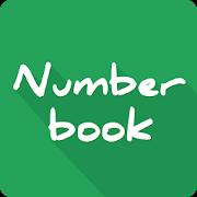 دانلود NumberBook- Caller ID & Block 3.2.1 – برنامه شناسایی شماره مزاحم برای اندروید