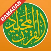 دانلود Quran Majeed 5.3.3 – برنامه قرآن صوتی با ترجمه فارسی و قرائت اندروید