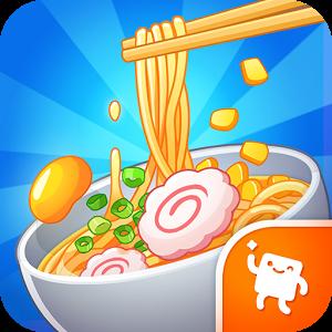 دانلود Ramen Master 2.1.0 - بازی آشپزی استاد رامن اندروید