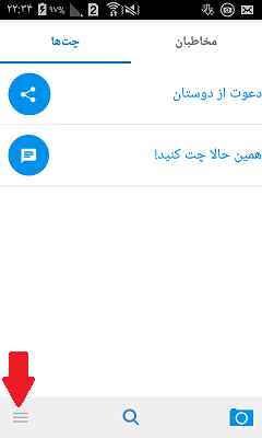 Screenshot_۲۰۱۵-۱۱-۱۵-۲۲-۳۴-۰۵