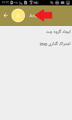Screenshot_۲۰۱۵-۱۱-۱۵-۲۲-۳۴-۱۳