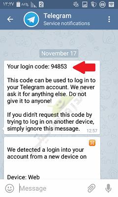 آموزش کامل بازگشت به گروه در تلگرام Telegram + تصاویر