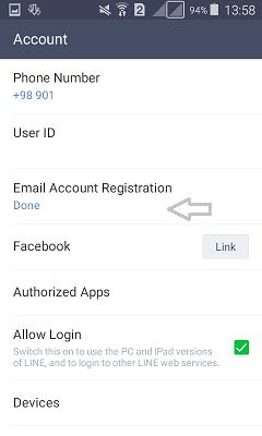 آموزش ثبت ایمیل و ذخیره اطلاعات در لاین + تصاویر