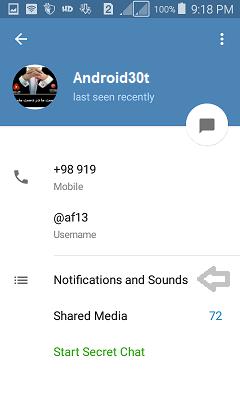 آموزش مدیریت تنظیمات هشدارها در تلگرام + تصاویر
