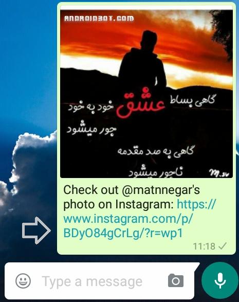 آموزش اشتراک گذاری پستهای اینستاگرام در تلگرام و واتساپ + تصاویر