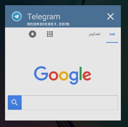 Screenshot_2016-05-02-10-52-09