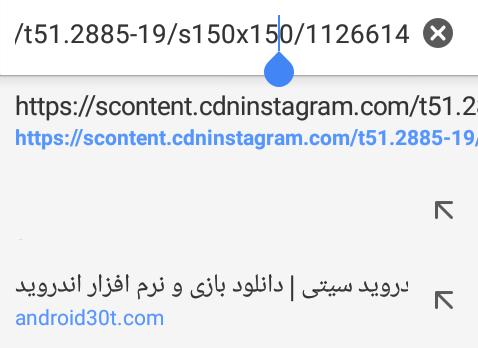 آموزش مشاهده و ذخیره سازی تصویر پروفایل در اینستاگرام + تصاویر