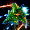 دانلود Sky Dragon 1121 – بازی رقابتی اژدهای آسمان اندروید