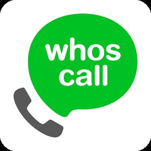 دانلود LINE whoscall - Caller ID&Block 6.9 - بلک لیست تماس و پیامک اندروید