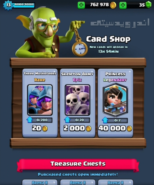 clash-royale-update-leaks-new-cards-sneak-peek