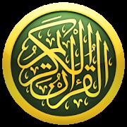 دانلود iQuran Pro 2.6.6 - نرم افزار جامع قرآن کریم برای اندروید