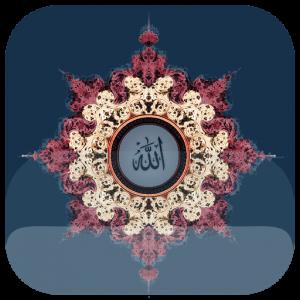 دانلود Baran Rahmat 1.0.2 - نرم افزار قرآنی باران رحمت اندروید