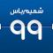 دانلود شمیم یاس Shamim Yas 6.8 - تقویم اذانگو و هواشناسی برای اندروید