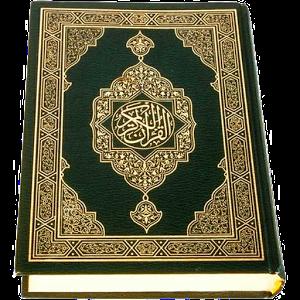 دانلود Al-Quran 2.0.13 - برنامه رایگان قرآن اندروید