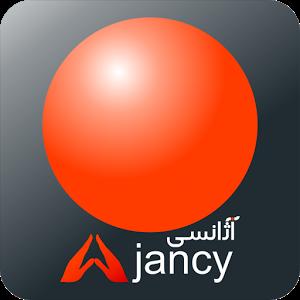 دانلود Ajancy 1.3.1 - برنامه درخواست تاکسی تلفنی اندروید