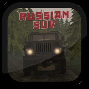 دانلود Russian SUV 1.5.7.2 - بازی رانندگی با خودروها اس یو وی اندروید