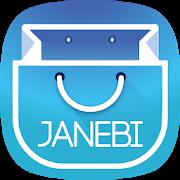 دانلود Janebi v2.1 - برنامه فروشگاه اینترنتی جانبی اندروید