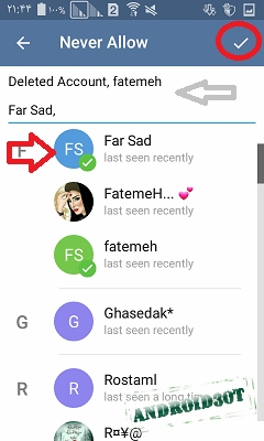 آموزش کاربردی تنظیمات گروه و کانال در تلگرام + تصاویر